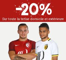 Offre Maillots LOSC